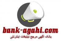 ثبت آگهی رایگان در کرج-نیازمندیهای کرج