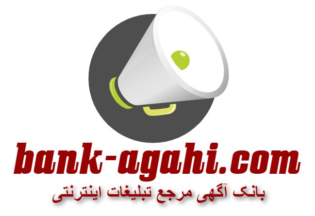 ثبت آگهی در اصفحان-آگهی های مربوط به شهر اصفحان
