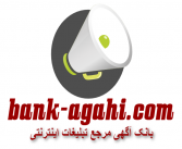 ثبت آگهی در مشهد-نیازمندیهای شهر مشهد