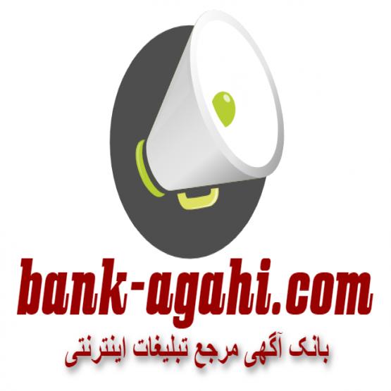 ثبت آگهی خودرو-خرید و فروش خودرو در بانک آگهی