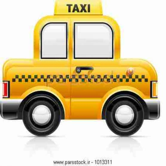 به تعدادی راننده جهت کار در تاکسی سرویس ابریشم نیازمندیم