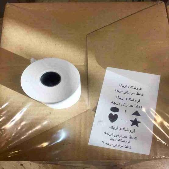 فروش رول کاغذ حرارتی-فیش پرینتر-کارت خوان-ترازو-خود پرداز
