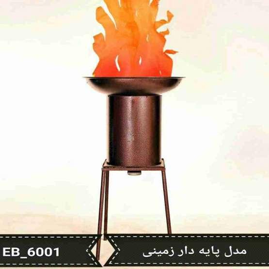 تولید وفروش انواع مشعل پارچه ای و آتش مصنوعی