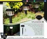 چراغ خورشیدی باغچه