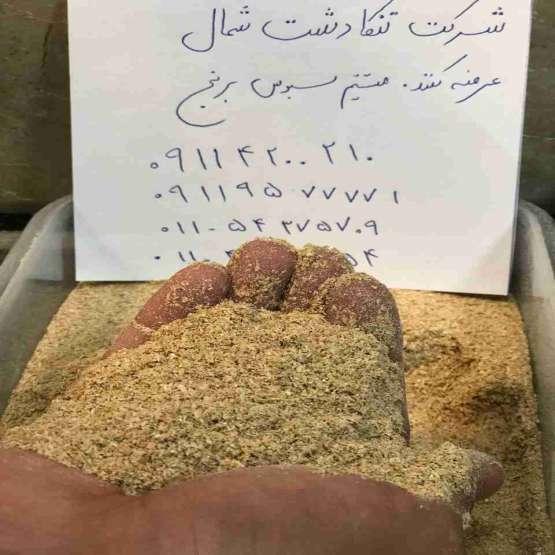 فروش انواع سبوس برنج
