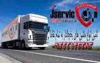 یخچالداران ایران ، عمان