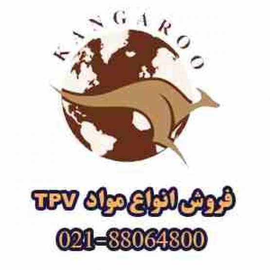 فروش ویژه انواع  TPV در سختی های مختلف