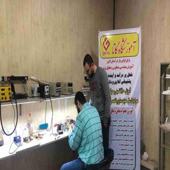 آموزش تخصصی تعمیرات موبایل و بردهای الکترونیک