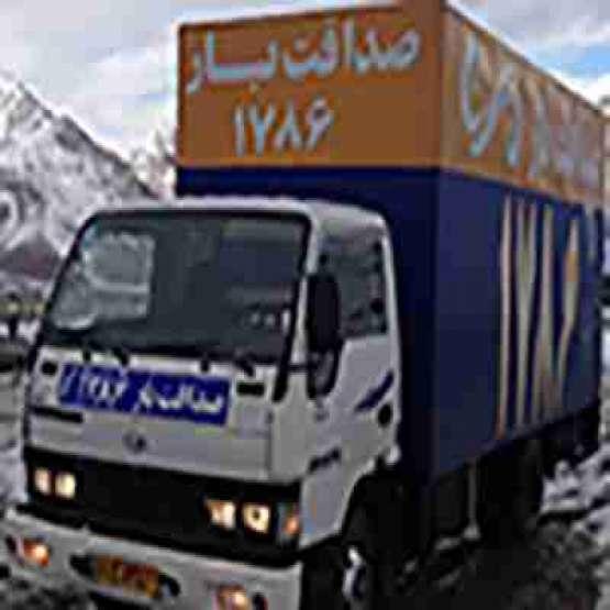 اتوبارباربری تهران با1786(بدون نیاز به کد)