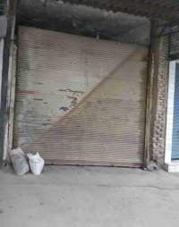 مغازه و غرفه