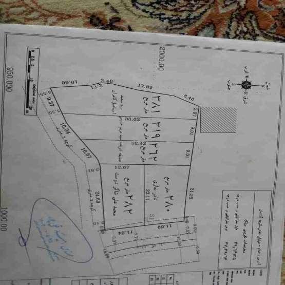 فروش زمین باغی مسکونی
