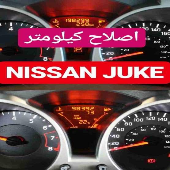 تعمیرو تنظیم و اصلاح کیلومتر خودرو به شرط دیاگ