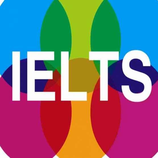 تدریس فوق حرفه ای و تخصصی آیلتس