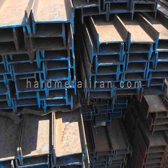 مرکز پخش آهن و فولاد