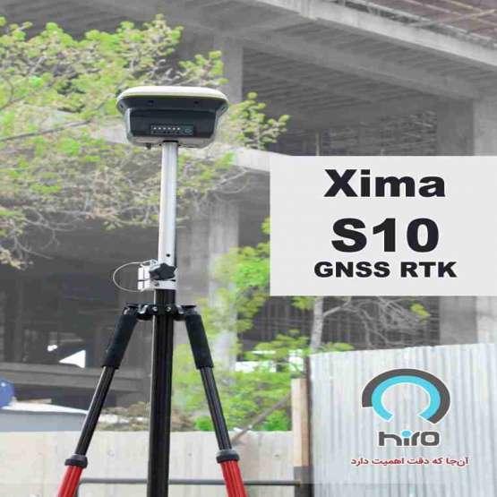 گیرندهی GNSS مولتیفرکانسه 800 کاناله Hiro مدل Xima S10