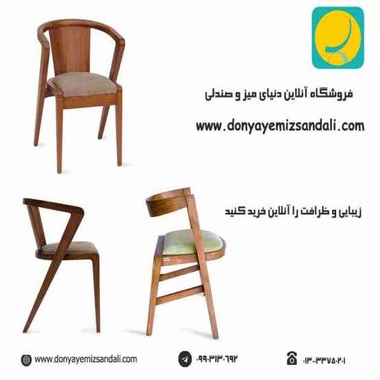 فروش انواع صندلی و میز ناهارخوری