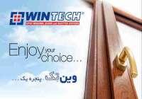 فروش پروفیل UPVC گالوانیزه یراق درب و پنجره دو جداره بوشهر