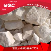 فروش نمک صورتی هیمالیا مستقیم از تولید کننده جهت صادرات