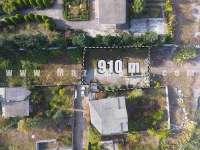 فروش زمین مسکونی ساحلی در نشتارود