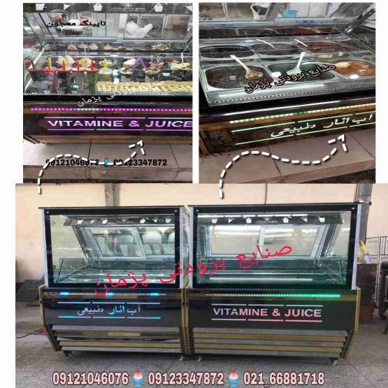 سازنده تاپینگ در تهران     تاپینگ بستنی ارزان      تاپینگ فالوده