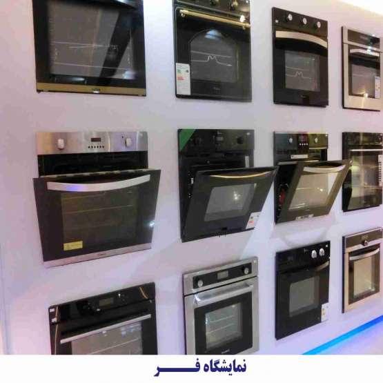 بازرگانی اسدی نمایندگی رسمی محصولات داتیس در مشهد