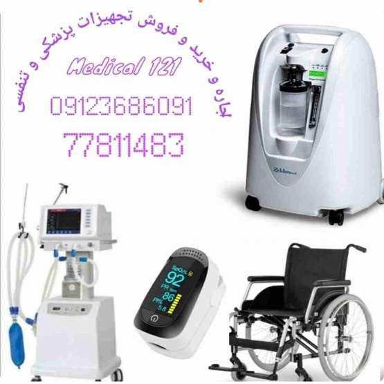اکسیژن ساز اجاره تجهیزات پزشکی