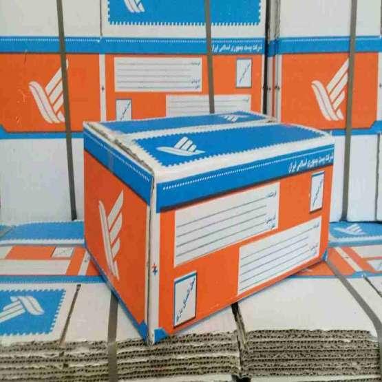 فروش محصولات بسته بندی