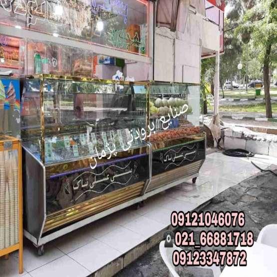 تاپینگ بستنی ارزان تهران    سازنده تاپینگ