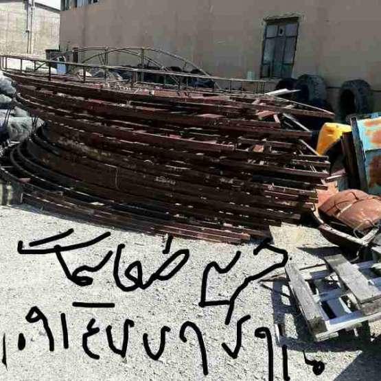 خرید ضایعات آهن در محل به قیمت کارخانه