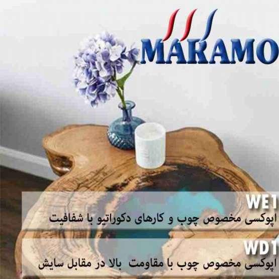 رزین اپوکسی مخصوص ساخت و اجرای کارهای هنری چوبی