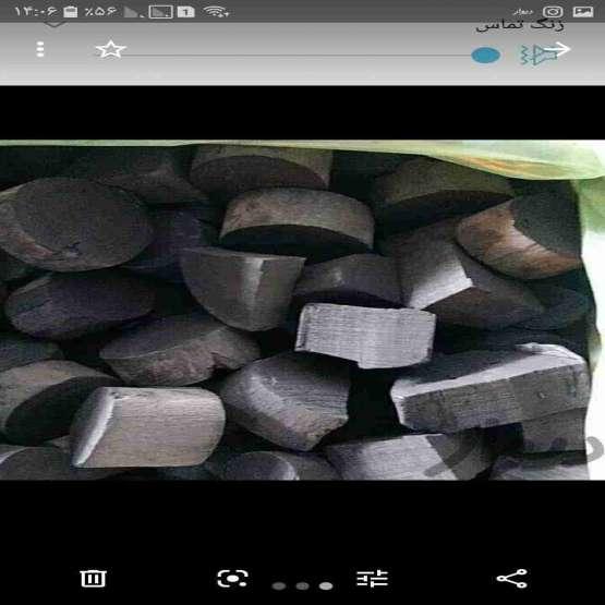 دستگاه زغال کبابی