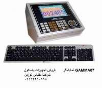 تعمیرات وفروش نمایشگر GAMMA 07