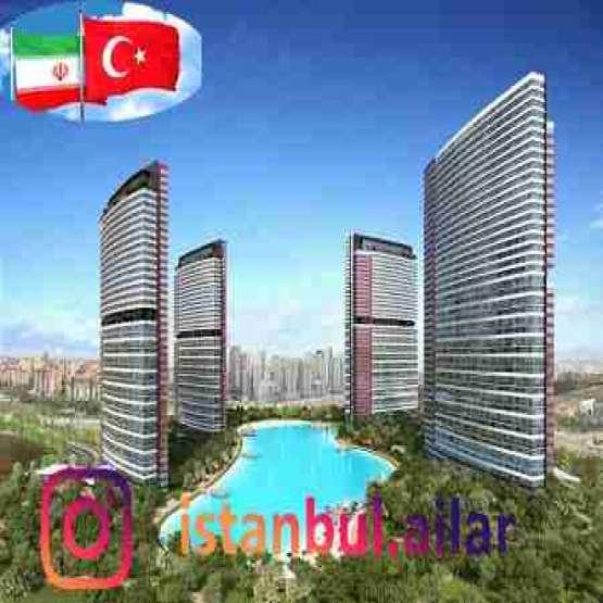 خرید و فروش ملک در استانبول . اخذ شهروندی . خدمات مهاجرتی