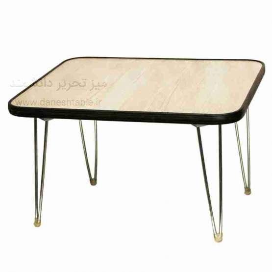 میز تحریر تاشو دانشمند