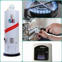 تعمیرات تخصصی انواع آبگرمکن،اجاق گاز،بخاری و شومینه در محل