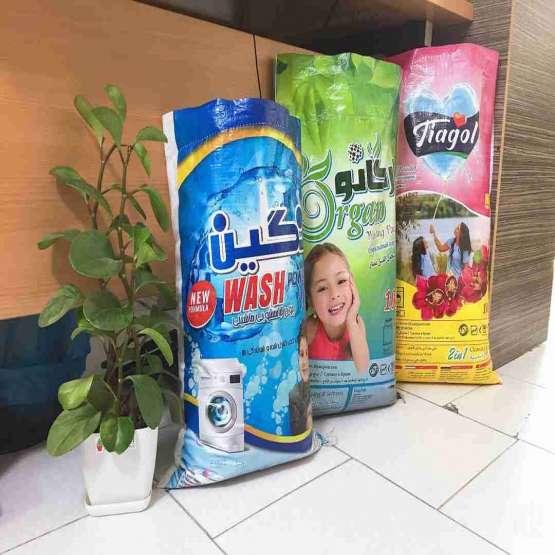 فروش ویژه محصولات شوینده و پاک کننده