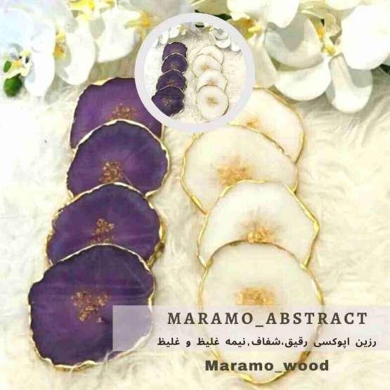 فروش محصولات آبستره ورزین اپوکسی مخصوص کارهای حجمی مارامو