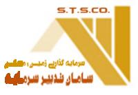 معرفی فعالیت های بخش صنعت ساختمان شرکت سامان تدبیر سرمایه