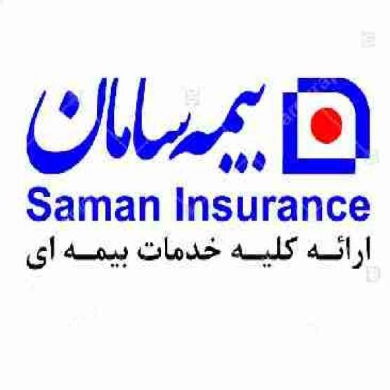اعطای نمایندگی بیمه سامان کد1166