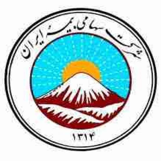 منشی خانم بیمه ایران