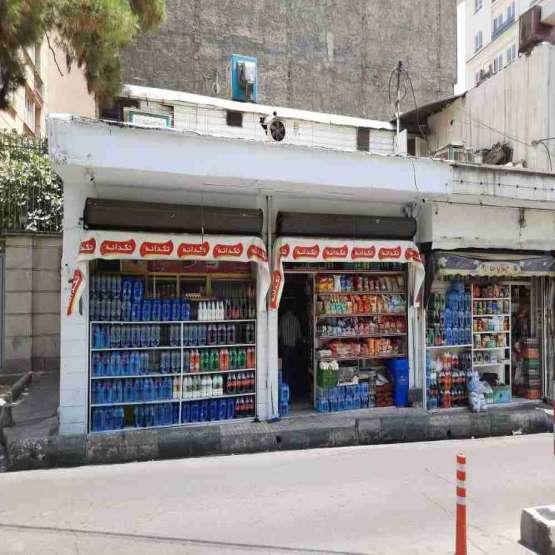 فروش سرقفلی مغازه سی متری