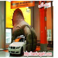 ثبت آگهی خودرو-بازار خرید و فروش ماشین